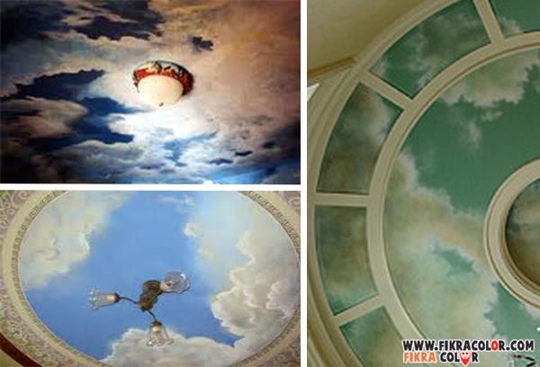 ديكورات رسم سحاب على السقف لأخذ الأفكار الى كل حرفي في مجال الدهانات