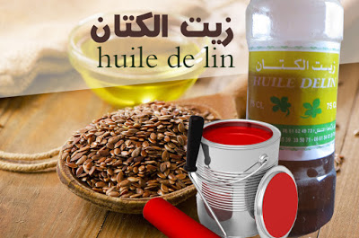 زيت بذر الكتان اين يستعمل وما هو دوره في الدهانات اكتشف huile de lin