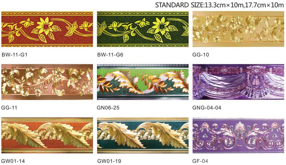 ورق حزام الجدران باشكال ذهبية لجميع الاذواق مع شرح التثبيت