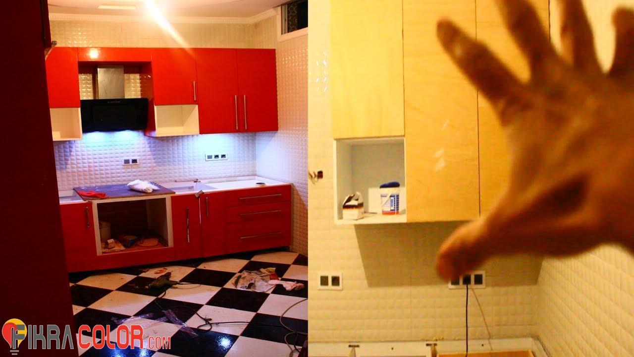 ابواب المطبخ