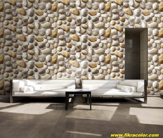 اوراق جدران حجارة
