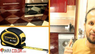 استعراض المطبخ مع افكار مفيدة واخذ المقاسات المناسبة في المطابخ