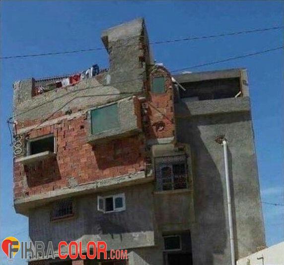 بيت غريب